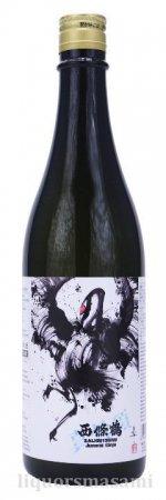 西條鶴(さいじょうつる)純米吟醸「真骨頂」生酒 720ml【西條鶴醸造・日本酒】