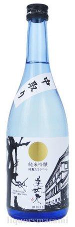 美丈夫 純米吟醸 純麗 たまラベル 中取り 720ml【�川商店・日本酒】
