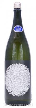 小左衛門 Dessin「米の芯」純米吟醸 限定生酒 1800ml【中島醸造・日本酒】