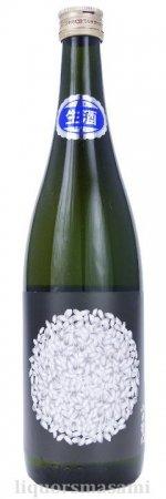 小左衛門 Dessin「米の芯」純米吟醸 限定生酒 720ml【中島醸造・日本酒】