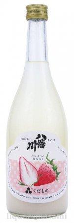 八幡川 くだもの「ぷしゅっと苺みるく」 生酒 720ml【八幡川酒造・日本酒】