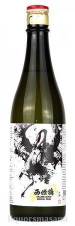 西條鶴(さいじょうつる)純米吟醸「破天荒」超辛口 720ml【西條鶴醸造・日本酒】