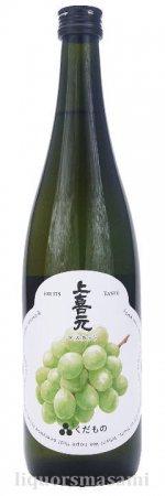 上喜元(じょうきげん)くだもの マスカット 720ml【酒田酒造・日本酒】