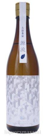 大倉「源流」古代もと 純米無濾過生原酒 720ml【大倉本家・日本酒】