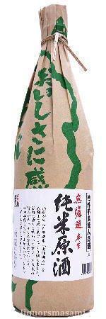 羽陽男山 純米 無濾過生原酒 1800ml【男山酒造・日本酒】