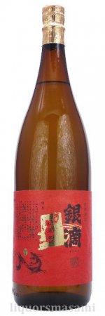 芋焼酎 銀滴 百六拾石 25度 1800ml【王手門酒造限定酒】