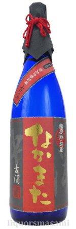 芋焼酎 なかまた 古酒 甕壷貯蔵 25度 1800ml【中俣酒造・数量限定】