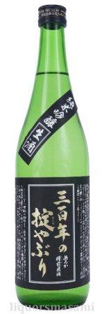三百年の掟やぶり 純米吟醸 無濾過槽前生原酒 720ml【寿虎屋酒造・日本酒】