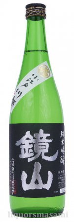 鏡山 純米吟醸 720ml【日本酒・小江戸鏡山酒造】