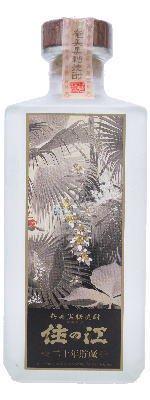 【限定酒】黒糖焼酎 住の江 原酒 20年貯蔵 39度 720ml【数量限定酒】