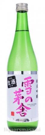雪の茅舎(ゆきのぼうしゃ)純米吟醸 限定生酒 720ml【齋弥酒造店・日本酒】