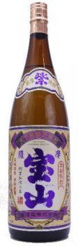 芋焼酎 紫薩摩宝山 25度 1800ml