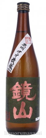 鏡山 純米 原酒 秋あがり 720ml【小江戸鏡山酒造・日本酒】