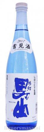 根知男山 雪見酒 しぼりたて生酒 720ml【渡辺酒造店・日本酒】