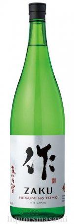 作(ざく)恵乃智 純米吟醸 1800ml【清水清三郎商店・日本酒】