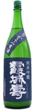 霞城寿(かじょうことぶき) 純米吟醸 おりがらみ生酒 1800ml【季節限定・日本酒】