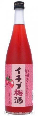 中野BC イチゴ梅酒 720ml