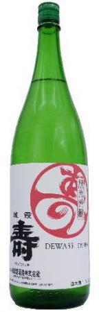 霞城寿(かじょうことぶき) 純米吟醸 出羽燦々50 生酒 1800ml【季節限定・日本酒】