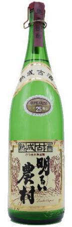 芋焼酎 明るい農村 熟成古酒 25度 1800ml