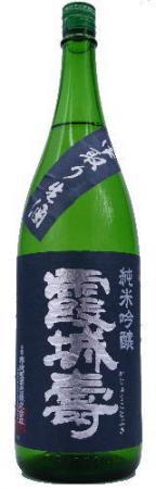 霞城寿(かじょうことぶき) 純米吟醸 中取り生酒 1800ml