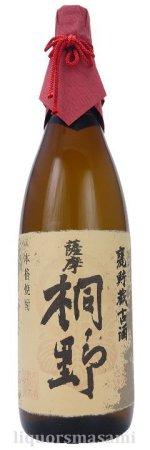 芋焼酎 薩摩「桐野」甕貯蔵古酒 25度 1800ml【中俣酒造】