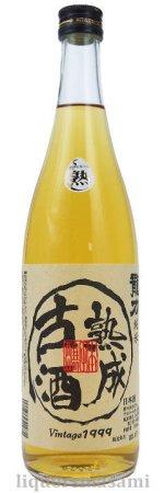 龍力 特別純米 熟成雄町 1999年 720ml【本田商店・数量限定酒】