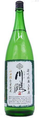 川鶴 地酒上等酒 1800ml【日本酒】