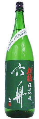 刈穂 「六舟」 純米吟醸 中取り無濾過生原酒 1800ml【季節限定・日本酒】