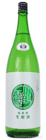 川鶴 純米 さぬきよいまい 生原酒 1800ml【川鶴酒造・日本酒】