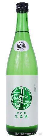 川鶴 純米 さぬきよいまい 生原酒 720ml【川鶴酒造・日本酒】