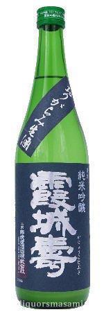 霞城寿(かじょうことぶき) 純米吟醸 おりがらみ生酒 720ml【季節限定・日本酒】