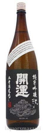 開運 純米吟醸 波 生酒 1800ml【季節限定・日本酒】