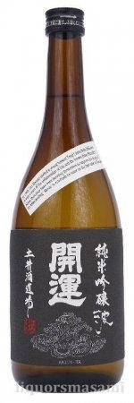 開運 純米吟醸 波 生酒 720ml【季節限定・日本酒】
