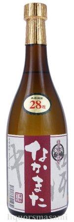 芋焼酎 なかまた 黒麹仕込み 28度 720ml【販売店限定酒】
