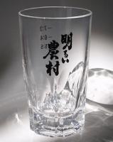 明るい農村 焼酎グラス【6個入り】