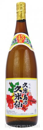 泡盛 久米島の久米仙 古酒 43度 1800ml
