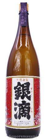 芋焼酎 銀滴 レプリカ版 25度 1800ml【王手門酒造限定酒】
