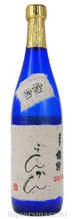 黒糖焼酎 龍宮 らんかん 44度 720ml【富田酒造場】