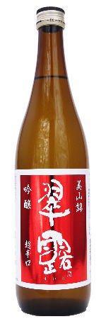 翠露 吟醸 超辛口 寒仕込み 美山錦 720ml【販売店限定・日本酒】