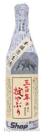 三百年の掟やぶり 本醸造 無濾過生原酒 氷温熟成酒 720ml【寿虎屋酒造・日本酒】