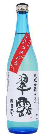 翠露 純米吟醸 備前雄町 弐年熟成 ひやおろし 720ml【季節限定・日本酒】