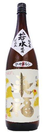 来福 純米 ひやおろし 山形県産・出羽燦々 1800ml【来福酒造・日本酒】