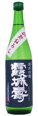 霞城寿(かじょうことぶき) 純米吟醸 出羽の里 ひやおろし 720ml【季節限定・日本酒】