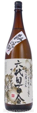芋焼酎 六代目百合 新焼酎 25度 1800ml【塩田酒造・季節限定】