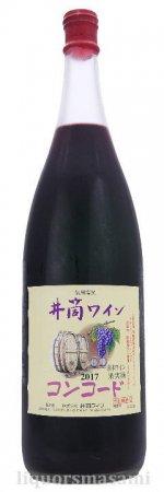 井筒ワイン 無添加 コンコード 赤 甘口 1800ml