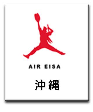 沖縄 オキナワ