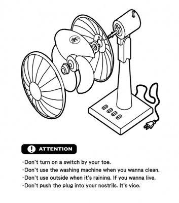 扇風機 トートバック