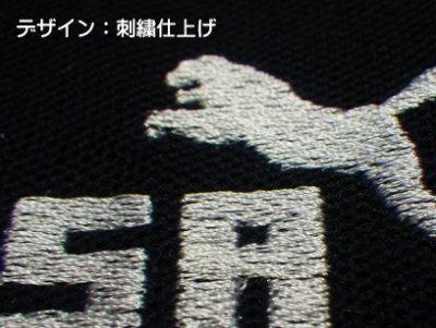 SHISA刺繍 ボタンダウンポロシャツ