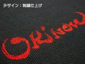 筆文字オキナウ刺繍 ボタンダウンポロシャツ