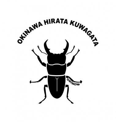 沖縄ヒラタクワガタ トートバック